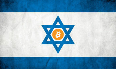 Israel-Cryptocurrencythe-cryptobase-2 (1)