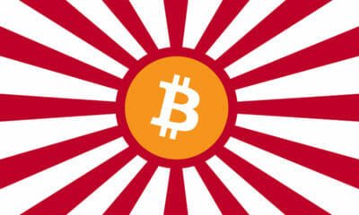 bitcoin-cryptocurrency_Japanese_the-cryptobase-cryptocurrency-news (1)