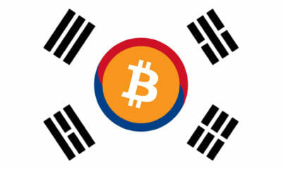 south-korea-rethinking-cryptocurrency-ban-due-to-petition (1)