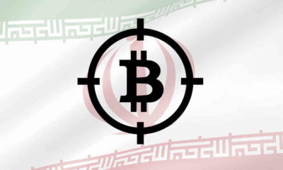 Iran Bands Cryptocurrency